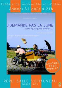 Cinéma plein air @ jardin de la mairie | Blaison-Gohier | Pays de la Loire | France